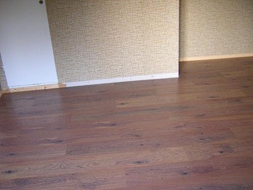 Lite tydligare bild på golvet; Coloramas Rustik